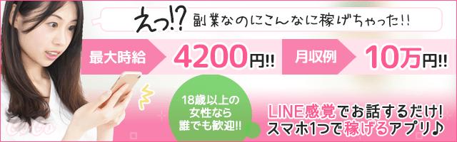 CoCo(ココ)のアプリ